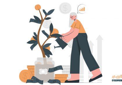 کسب و کار بین المللی آنلاین چیست